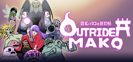 Outrider Mako Free Download PC Game