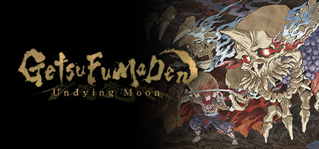 GetsuFumaDen Undying Moon Free Download PC Game
