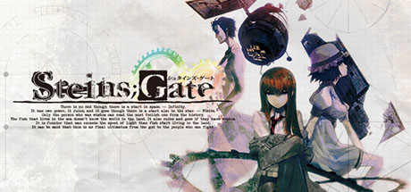 STEINS GATE Free Download PC Game