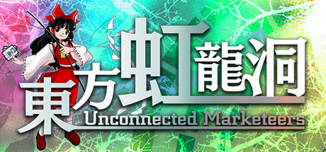 Touhou Kouryudou Unconnected Marketeers Free Download PC Game