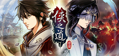 Path Of Wuxia Free Download PC Game