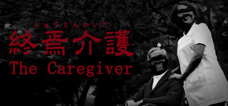 The Caregiver Free Download PC Game